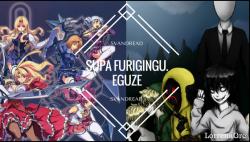 Super Freezing.EXE (スーパー フリージング.エグゼ, Supa Furigingu.Eguze)