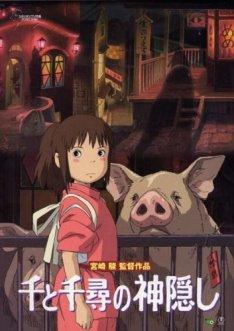 Le Voyage de Chihiro / Spirited Away