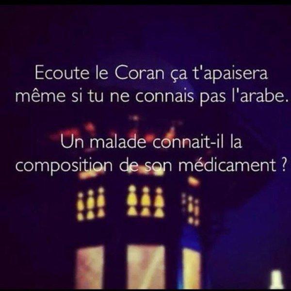 ♥ coran ♥