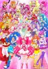 Liste Séries Pretty Cure