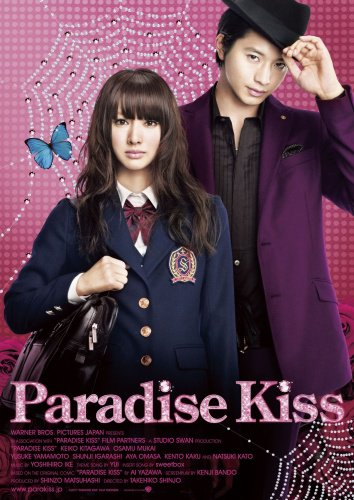 présentation de Paradise Kiss