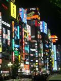 Photo de x3-Tokyo-Guetto
