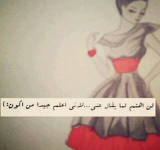 :) Je m'en fiche :)