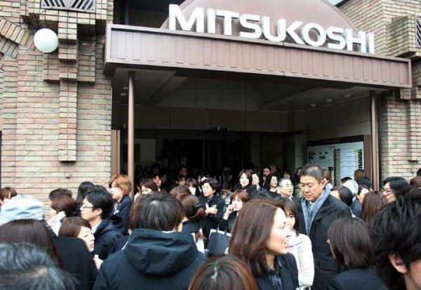 La catastrophe du Japon:
