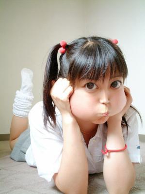 Blog de tout-mon-japon