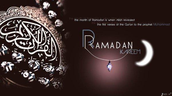 [Ramadan 2015]Ramadan Moubarak !