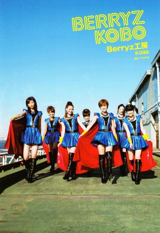 Berryz Koubou - Melodix (24.03.12)
