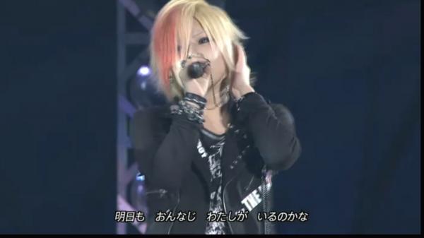96Neko présentation d'une chanteuse merveilleuse