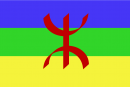 Photo de amazigh-land