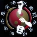 Photo de jun-fan-kung-fu