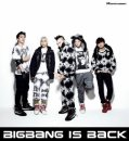 Photo de big-bang-music-powa