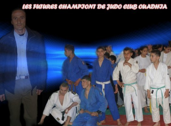 vive le judo!!!!!!!!!