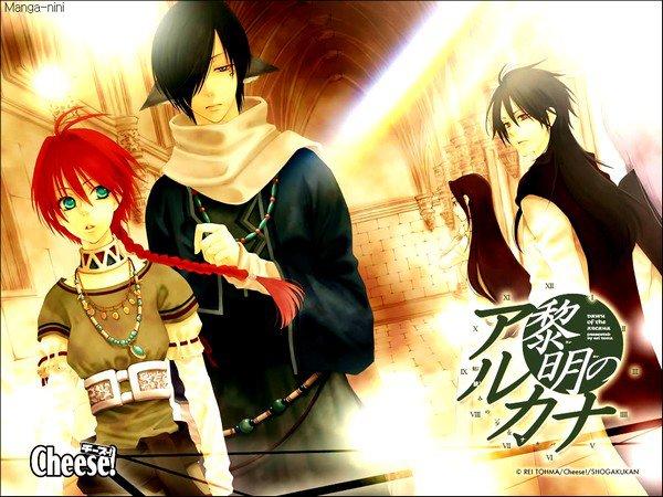 ► Fiche Manga : L'arcane de L'aube ◄