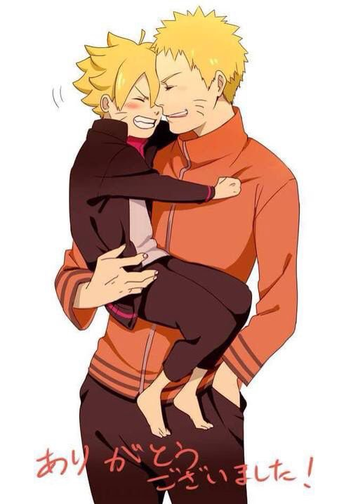 Naruto et son fils Boruto.