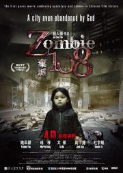 Zombie 108 VOSTFR DVDRIP 2012