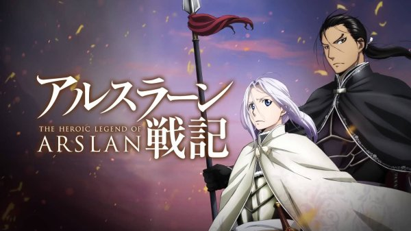 Arslan Senki || The Heroic Legend of Arslan