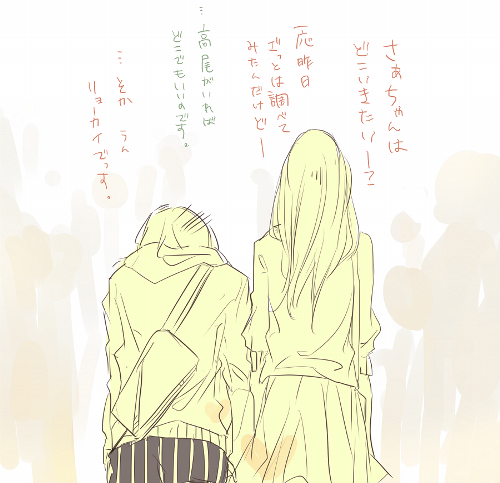 [ MidoTaka]