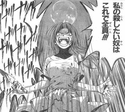 """"""" Tu dois dépêcher si tu as une rivale. Les larmes d'une femme peuvent attirer un homme, mais elles ne peuvent pas le faire rester. Tu dois garder le sourire, mais pleurer aux moments cruciaux! Hmm, peut-être que je devrais essayer sur Kei-chan ! """" - Sonozaki Shion"""