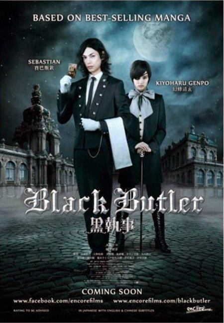 Black Butler - le film