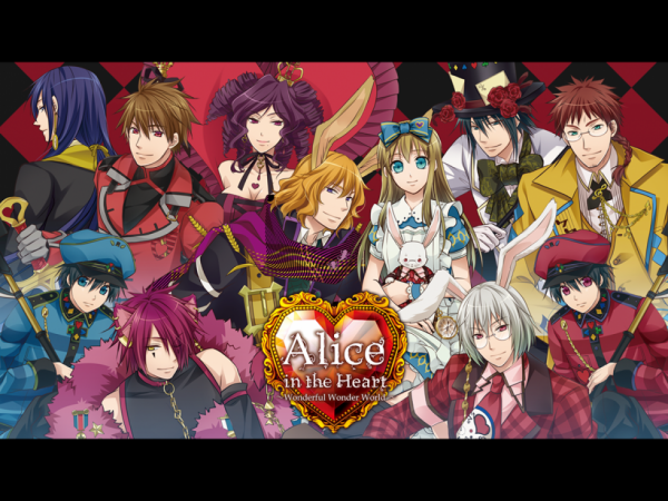 Heart no kuni no Alice : Wonderful Wonder World