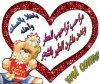 mohamed-sk