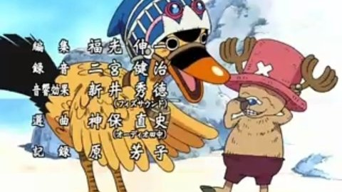 One Piece / ~~Ending 6~~ Fish (2001)