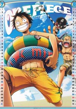 Article spéciale : Le manga le plus vendu au Japon et en France!!