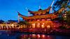 Ouverture officielle de Shanghai Disney Resort !