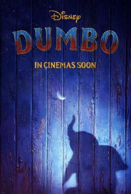Dumbo : premières affiche et bande-annonce !