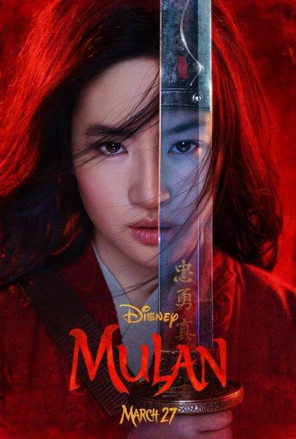 Mulan : la promotion débute !