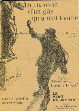 gadingue  -baljouetter