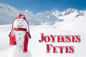 Joyeuses fêtes!!!!
