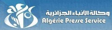 William Burns: les mesures prises par l'Algérie sont très positives