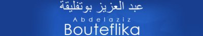 Grand Rassemblement de soutien au Président Bouteflika le Samedi 12 et le 19 Mars 2011 à Alger