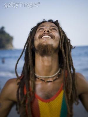 Qu'est  ce que la culture Rastafari ?