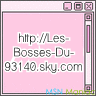 Photo de Les-Bosses-Du-93140