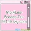 Les-Bosses-Du-93140