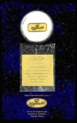cachet du Prohète Mohammed (saws)
