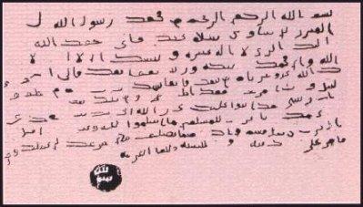 SOUB7ANA ALLAH AL3ADIM