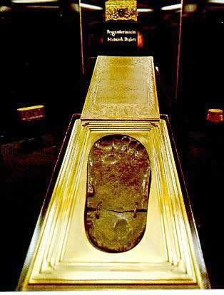 Empreintes du pied du Prophète Mohammed (saws