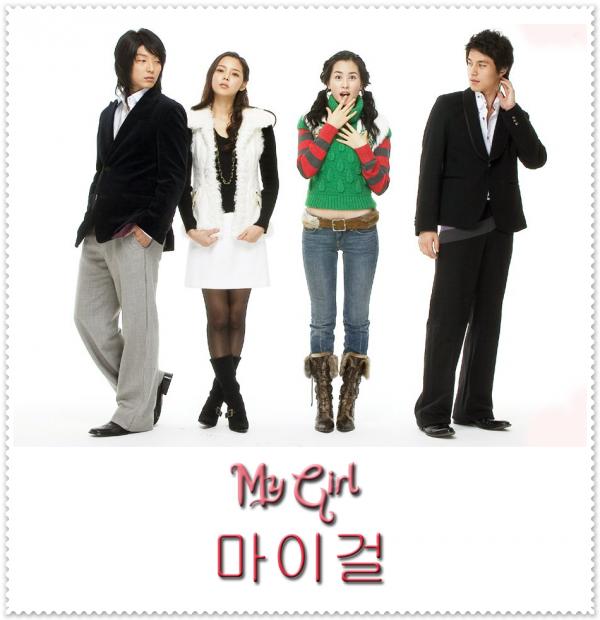 My Girl (K-Drama)