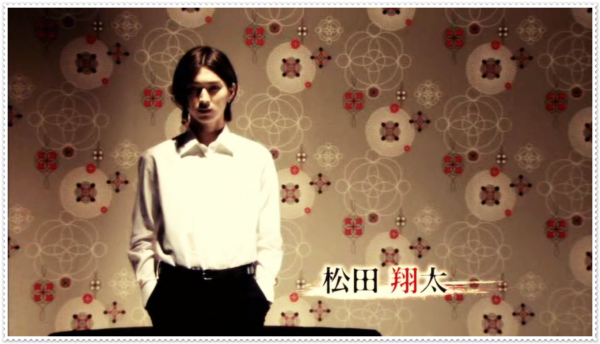 Liar Game ~ Saison 1 (J-Drama)