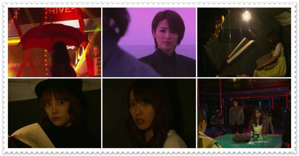 Liar Game ~ Saison 2 (J-Drama)