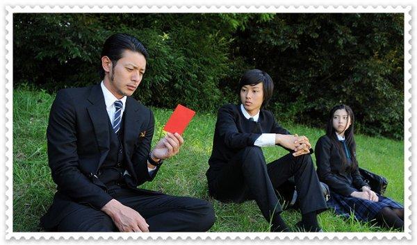 Atami No Sousakan