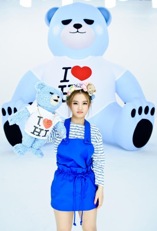 Happy Birthday Lee Hi 2014/09/23