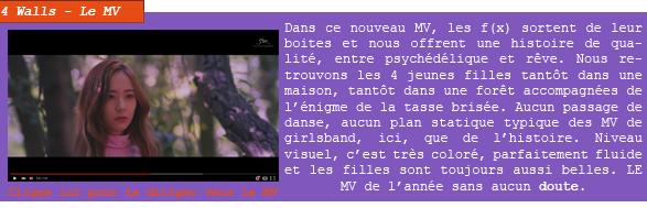 OH MY MV #2