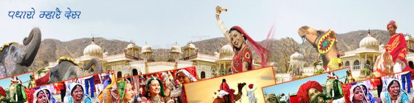 Incredible Rajasthan Tour – An Incredible Tour to Incredible Land of India