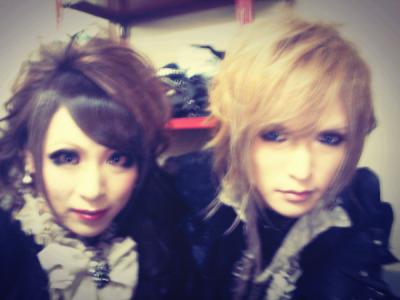Hizaki et Zin
