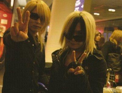 Yuki et Teru