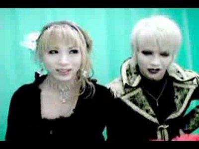 Hizaki et Juka